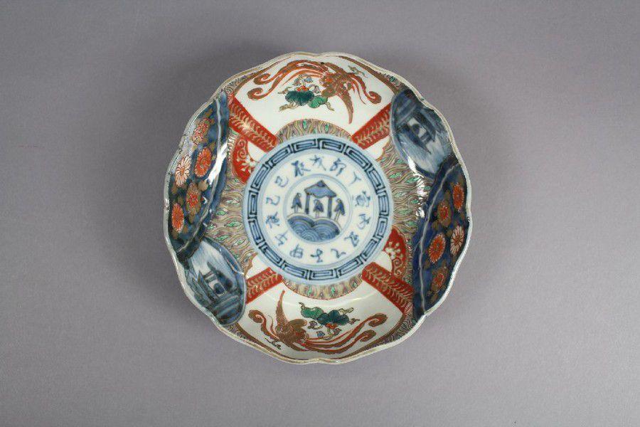 Fine Japanese Imari pattern dish, marks to base, 15 cm diameter