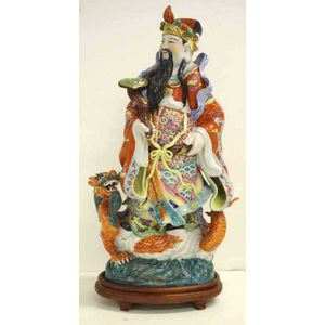 Vintage Chinese Ceramic Figurine On A Wooden Base