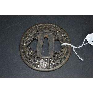 Japanese tsuba (sword guard) - price guide and values