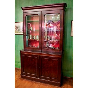 Victorian cedar bookcase the moulded cornice above a pair of glazed doors enclosing shelves the lower section with a pair of panelled doors height 236 cm ...  sc 1 st  Carteru0027s Price Guide & Victorian - Bookcases - Carteru0027s Price Guide to Antiques and ...