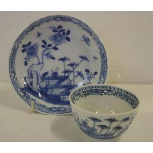 Vintage Chinese Export Porcelain Tea Trio Set Dragon /& Pearl Pattern