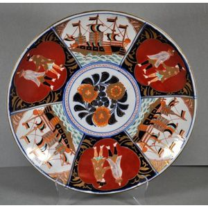 Japanese ceramics panels and plaques - price guide and values